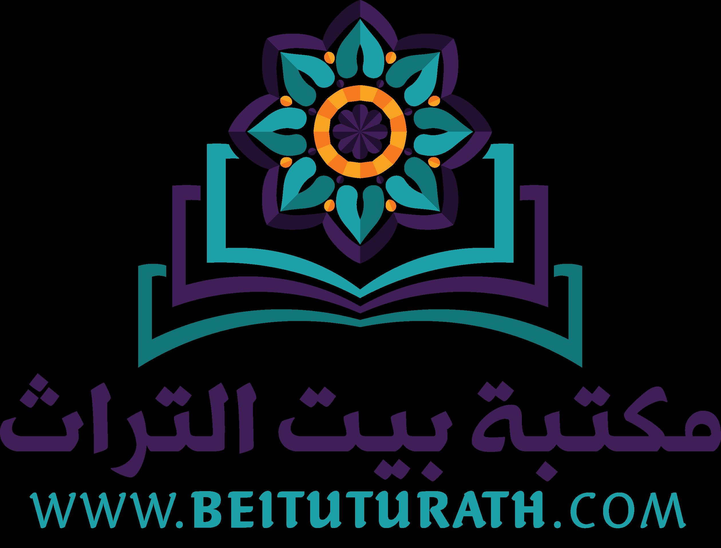 Beitu Turath