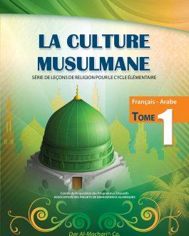 La Culture Musulmane – 1