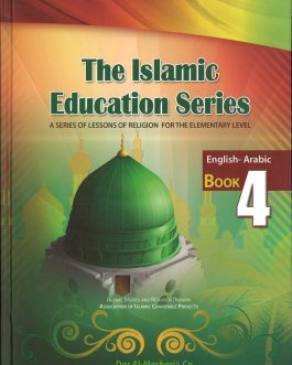 The Islamic Education Series-4