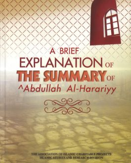 A Brief Explanation of The Summary of Abdullah Al-Harariyy