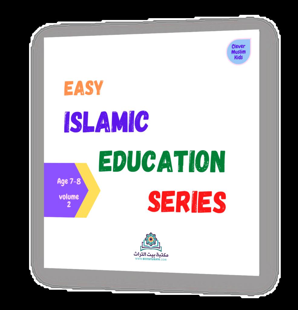 easy Islamic education series volume 2