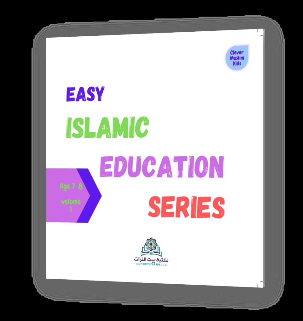 easy Islamic education series volume 1